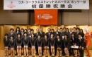 news_list_770.jpg