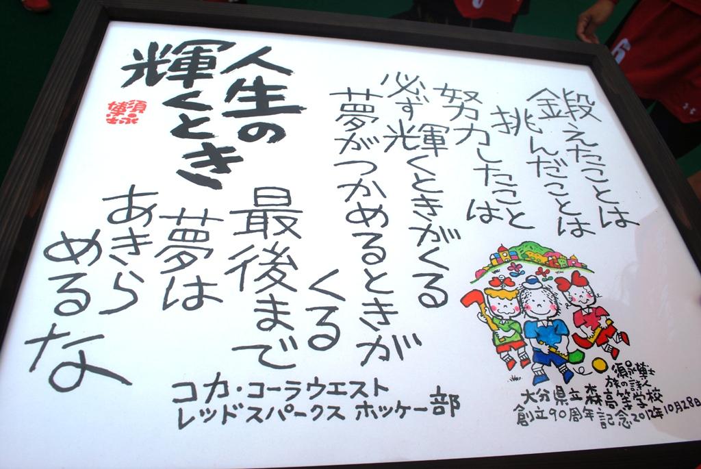 photo_128_2925.jpg