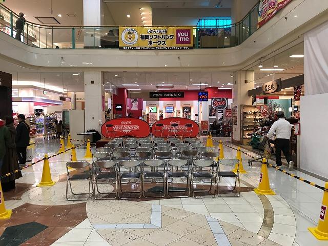 1/27ゆめタウン博多イベント