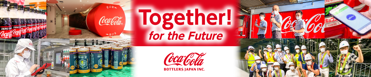 Together! for the Future
