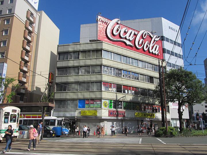 熊本市内のシンボル看板 復活へ!|コカ・コーラ ボトラーズジャパン ...