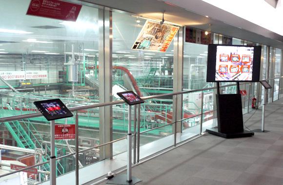 工場 見学 京都 コカコーラ