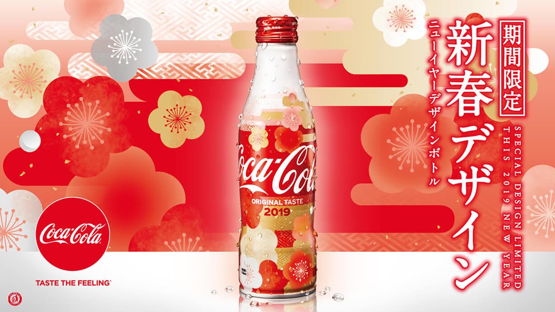 コカ コーラ ボトラーズジャパン株式会社